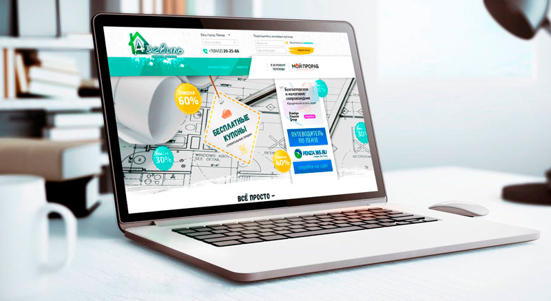Создание сайтов истре сайт управляющей компании череповец